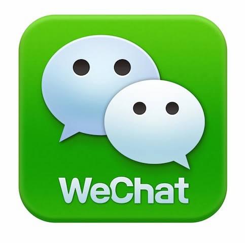 중국, 모바일 메신저 '위챗'으로 소송 제기까지 가능
