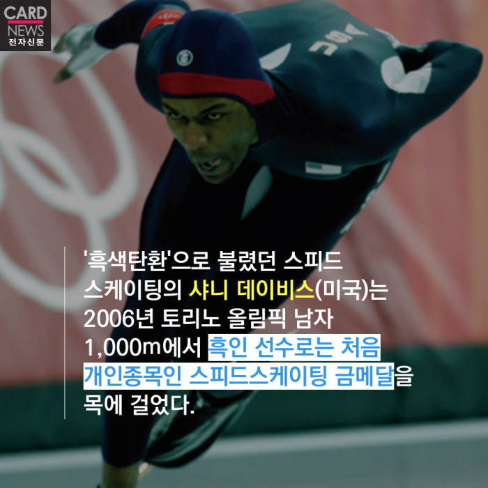 [카드뉴스]동계올림픽에서 가장 메달은 많이 딴 선수는 누구?