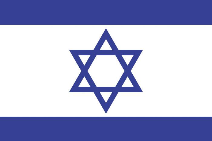이스라엘도 유네스코 탈퇴 공식서한 제출