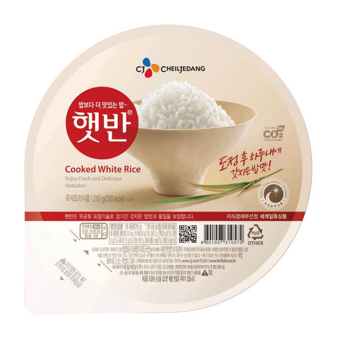 CJ제일제당 가정간편식(HMR) '햇반'