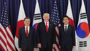 트럼프, 시진핑, 아베 '美·中·日 살얼음판 경제'