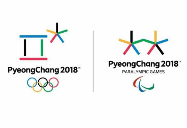[2018 신년기획]평창동계올림픽