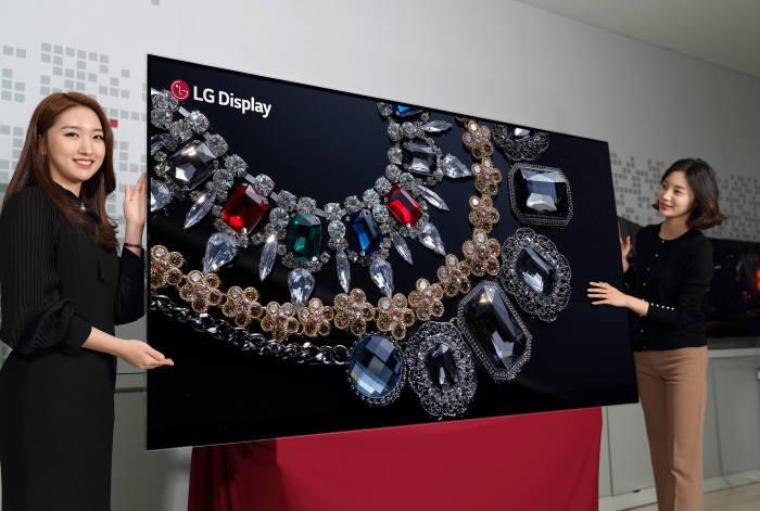 LG디스플레이가 88인치 8K OLED 디스플레이를 개발했다고 1일 밝혔다.