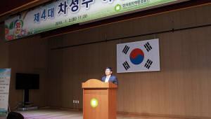 차성수 신임 원자력환경공단 이사장 취임