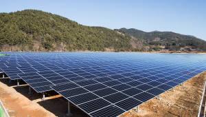OCI, 남해 태양광발전소 상업운전 개시...새해 국내에 100㎿ 태양광발전소 짓는다