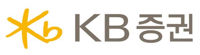 KB증권, 초대형IB 핵심 '단기금융업' 신청 자진 철회