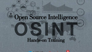 NSHC, OSINT 모니터링 기술 보안 전문가 과정 운영