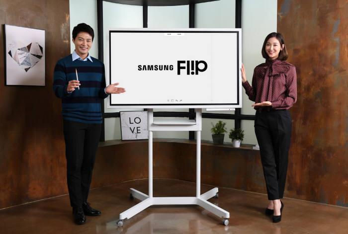 [CES 2018]삼성, 실제 필기감 선사하는 디지털 플립차트 '삼성 플립' 공개