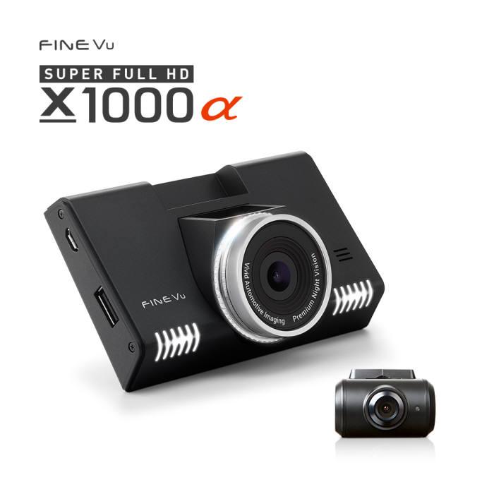 파인디지털 슈퍼 풀 HD 블랙박스 '파인뷰 X1000 α'.