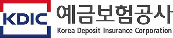 예금보험공사 로고