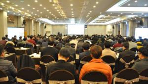 한국광기술원 레이저연구센터, 11~12일 '산업용 레이저 전문가 세미나' 개최