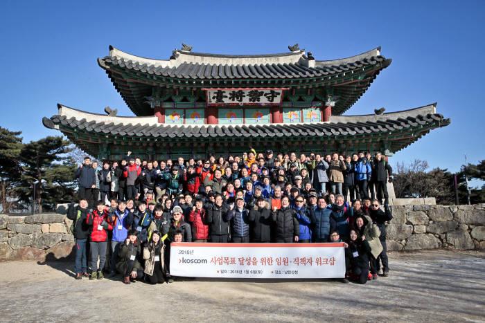 지난 6일 경기도 광주시 남한산성에서 코스콤 정지석 사장(두번째줄 오른쪽에서 여덟번째)을 비롯한 임원 및 직책자 100여명이 신년 산행을 갖고 '2018년도 사업목표 달성을 위한 워크숍'을 진행했다.