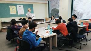 에스원, 임직원 자녀 위한 '글로벌 캠프' 열어