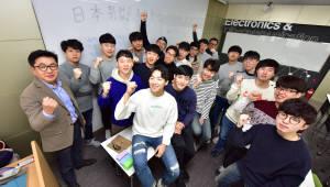 영진전문대 전자정보통신계열, 올해 해외 취업 대박
