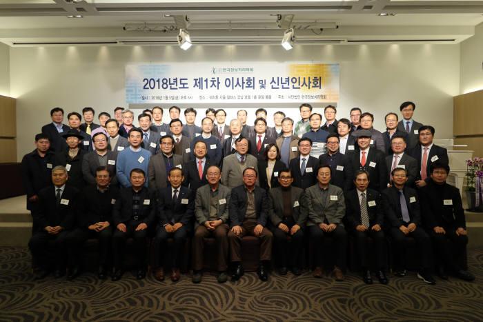 한국정보처리학회는 지난 5일 신년회를 개최했다.