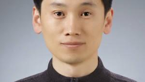 민승기 포스텍 교수, '저널 오브 클라이미트' 편집위원 선임
