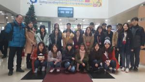 영남이공대, 교육국제화역량 인증제 2년 연속 선정