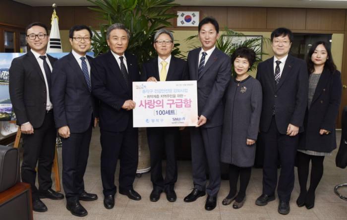 취약계층 주민을 위한 사랑의 구급함 전달식 후 김병관 보라매병원장(왼쪽 네번째)과 아창우 동작구청장(다섯번째)을 포함해 관계자가 기념 촬영했다.