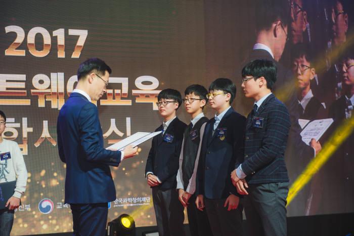 한국과학창의재단 SW영재학급 경진대회 중등부분에서 선린인터넷고 영재학급 학생이 우수팀 상을 받았다.