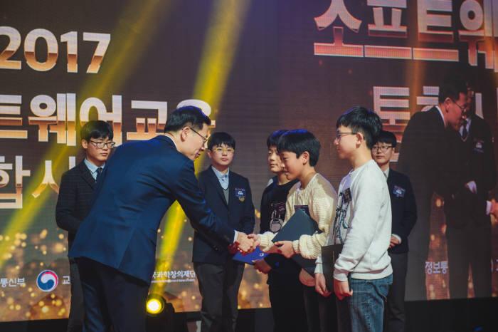 한국과학창의재단 SW영재학급 경진대회 초등부분에서 임진초 영재학급 학생이 우수팀 상을 받았다.