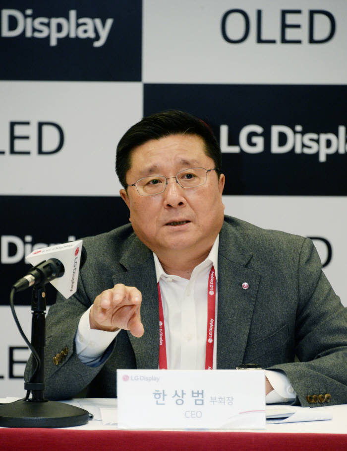 """[CES 2018]한상범 LGD 부회장 """"8K OLED 생산시작, 2020년 OLED 비중 40%로"""""""