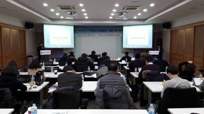 한국디지털헬스산업협회는 4일 서울 여의도 스카우트빌딩에서 창립기념 세미나를 개최했다.