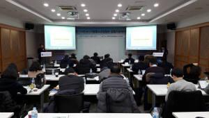 한국디지털헬스산업협회, 창립기념 세미나 개최