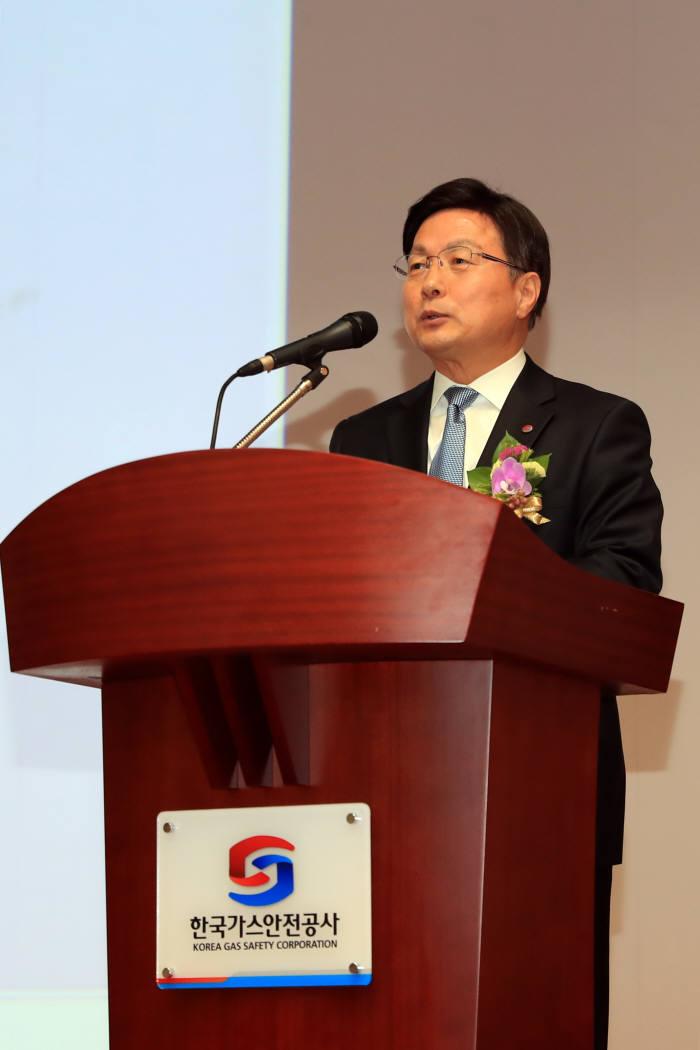 김형근 한국가스안전공사 사장 취임