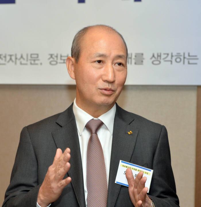 오성목 KT 사장