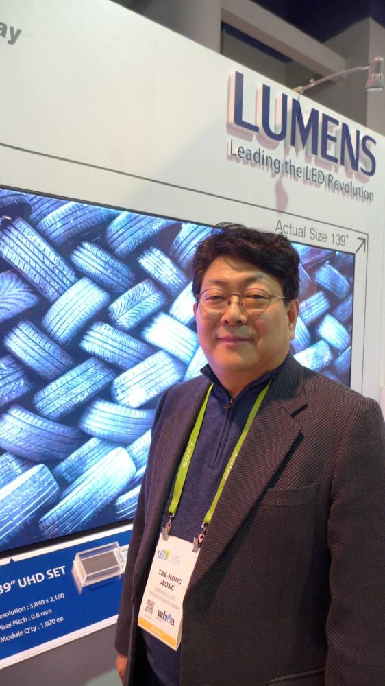 정태홍 루멘스 사장이 CES 2018에서 139인치의 4분의 1 크기로 제작한 UHD 마이크로LED 디스플레이를 소개했다. (사진=전자신문)