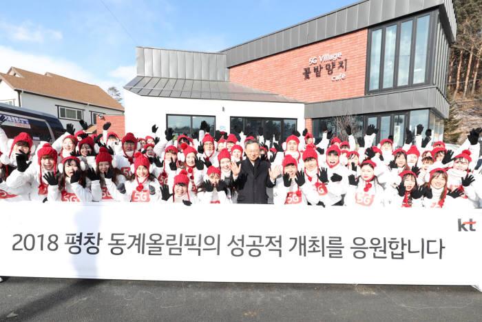 황창규 KT 회장, 평창동계올림픽 준비 현장 점검