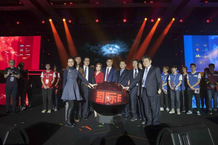 중국 주하이에서 열린 IEF 2017