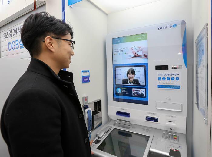 지방은행, 부족한 점포열세 '디지털 혁신' 으로 극복