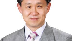 {htmlspecialchars(최영진 을지대 교수, 한국EA학회 11대 신임 회장에 선임)}