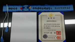 건보공단, 2017년 재난관리평가 우수기관 선정