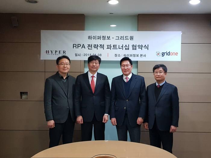 썬테크정보 자회사 하이퍼정보는 로보틱스프로세스자동화(RPA)업체 그리드원과 파트너십을 체결했다.