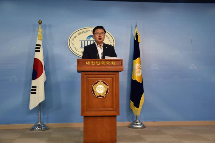 김성원 자유한국당 의원