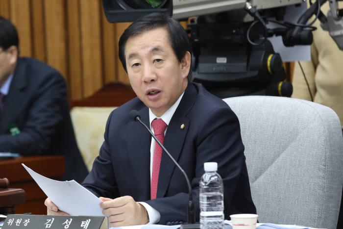 김성태 자유한국당 원내대표
