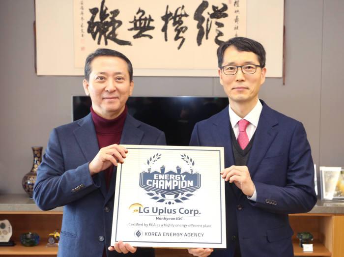 권영수 LG유플러스 부회장(왼쪽)과 강남훈 한국에너지공단 이사장.