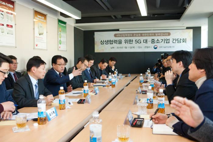유영민 과학기술정보통신부 장관(왼쪽 3번째)이 11일 오후 경기도 성남시 분당구 콘텔라에서 열린 '상생협력을 위한 5G 중소기업 간담회' 에 참석해 의견을 나누고 있다.