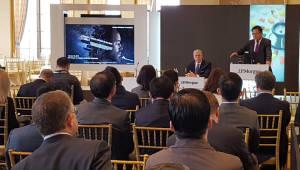 SK바이오팜, JP모건 헬스케어 컨퍼런스 참가