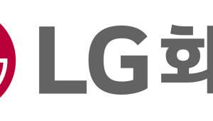 LG화학, 美 바이오 컨퍼런스서 신약 소개