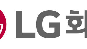 {htmlspecialchars(LG화학, 美 바이오 컨퍼런스서 신약 소개)}