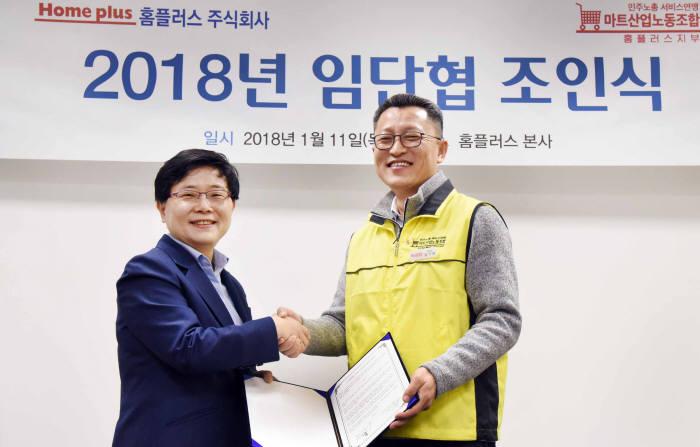 임일순 홈플러스㈜ 대표이사 사장(왼쪽)과 김기완 홈플러스㈜ 노동조합위원장(오른쪽)이 11일 2018년 임금·단체협상 조인식을 마친 후 악수를 나누고 있다.