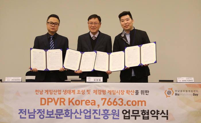 오창렬 전남정보문화산업진흥원장(가운데)이 첸 쪼우양 DPVR 한국지사 대표(왼쪽), 쩽 윈페이7663.com 대표와 업무협약을 체결하고 있다.