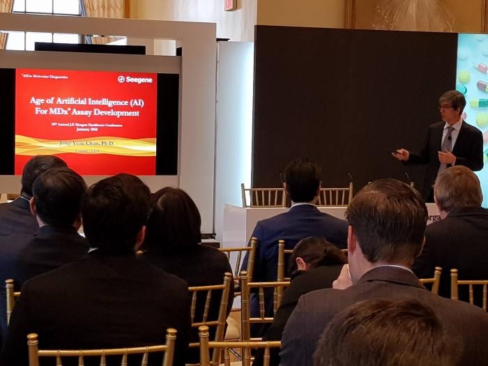 10일(현지시간) JP모건 헬스케어 콘퍼런스에 발표자로 참석한 천종윤 씨젠 대표가 '인공지능(AI) 기반의 분자진단 시스템'을 소개하고 있다.
