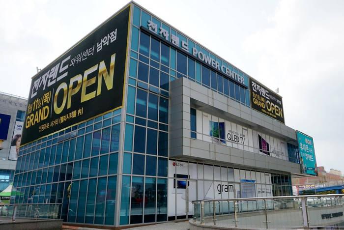 전자랜드프라이스킹, 목포에 프리미엄 매장 '파워센터 남악점' 오픈