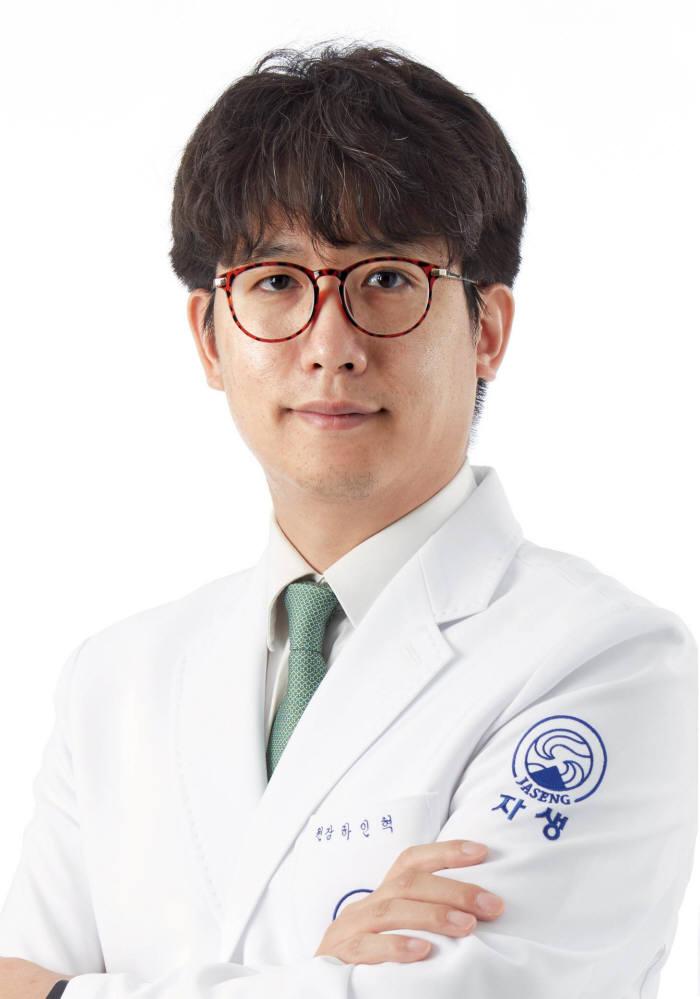 하인혁 자생한방병원 척추관절연구소장