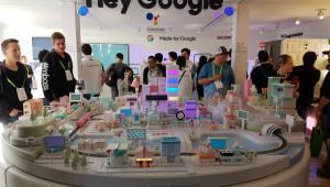 구글 첫 부스 '관심은 높았지만, 전시는 기대 이하'