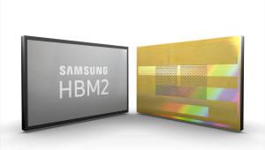 """삼성, 8GB HBM2 D램 양산...""""영화 61편을 1초에"""""""